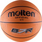 Баскетбольный Мяч MOLTEN купить в Омске