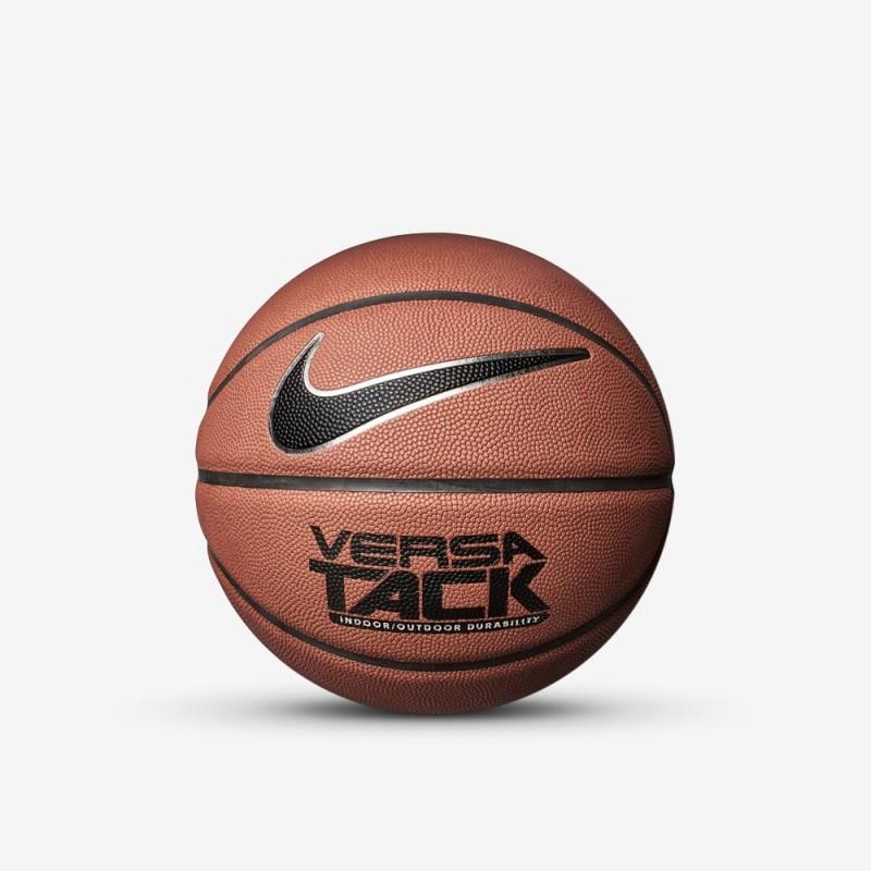 Баскетбольный Мяч NIKE VERSA TACK 8P купить в Омске